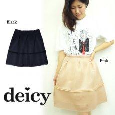 deicy(デイシー)<br>スパークリングメッシュスカート  15春夏.【134607】 フレアスカート sale