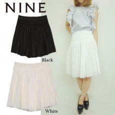 NINE(ナイン)<br>コットンワッシャースカート  15春夏.【239082】 フレアスカート sale