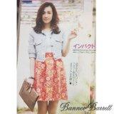 BannerBarrett(バナーバレット)<br>グランドフラワープリントスカート  15春夏.【15105130】 フレアスカート