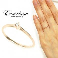 Enasoluna(エナソルーナ)<br>Princess ring 【RG-1084】 リング
