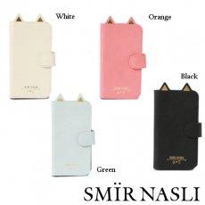 SMIR NASLI(サミールナスリ)<br> キャットiPhone6・6Sケース 16春夏【108-31727】