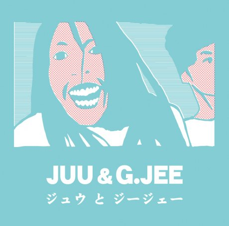 JUU&G.JEE mixed by Young G from stillichimiya