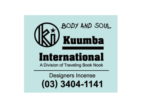 KUUMBA / STICK INCENSE