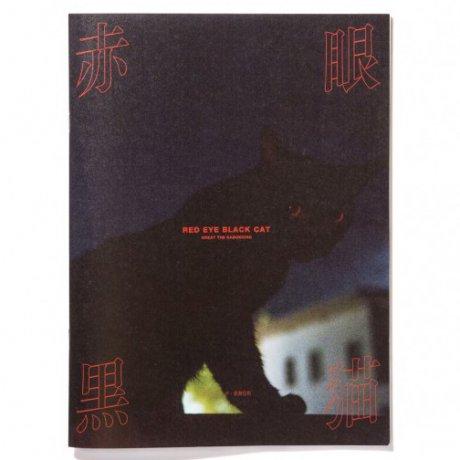 RED EYE BLACK CAT / グレート・ザ・歌舞伎町