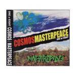 COSMOS/MASTERPEACE『ONE OR EIGHT』