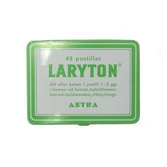 アンティーク ミニ缶「LARYTON」
