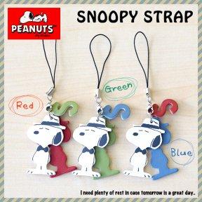 スヌーピー ストラップ 日本製 SNOOPY牛革ストラップ ハット