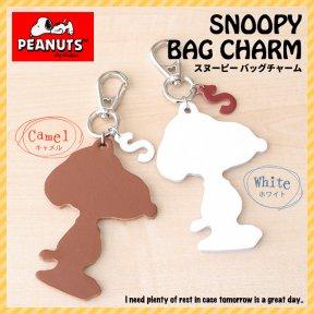 スヌーピー キーホルダー 日本製 SNOOPY 牛革バッグチャーム 立ち