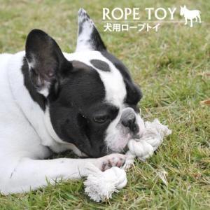 hibiセレクト やわらかいロープ素材で安心○犬のおもちゃ ロープ