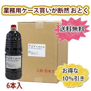 もずくのたれ 業務用 送料無料 1.8L×6本【10%OFF】