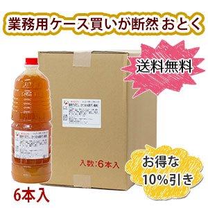 沖縄そばだし 送料無料 琉球そばだし(かつお&豚ダシ風味)1.8L×6本