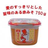 赤みそ(750gカップ) 赤味噌 沖縄