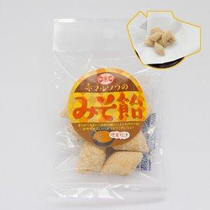 ■ネコポスにて送料無料■<手作り地釜炊き>みそ飴30g×6袋