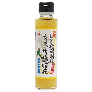 シークヮーサー塩ぽん150ml [化学調味料不使用]