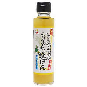 沖縄 ポン酢 シークヮーサー塩ぽん150ml [化学調味料不使用]
