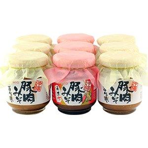 【島人割対象】沖縄豚肉みそ&うま辛 9個セット/化学調味料不使用(送料込み)