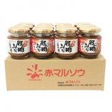 肉味噌【送料半額】沖縄豚肉みそ6個&うま辛6個