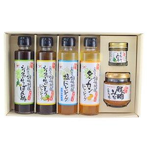沖縄 ギフト 島一番の調味料詰合せセット
