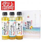 20%OFF★ドレッシング ギフト 島一番こだわりのプチギフト [化学調味料不使用] 通常価格2160円⇒1728円
