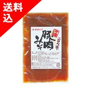 <img class='new_mark_img1' src='https://img.shop-pro.jp/img/new/icons25.gif' style='border:none;display:inline;margin:0px;padding:0px;width:auto;' />【ネコポス発送】沖縄豚肉みそ 100g ご飯のお供 お試し