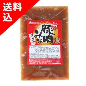 【メール便で送料0円】沖縄豚肉みそ うま辛(100gパック)