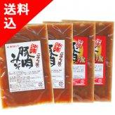 油みそ 送料無料 沖縄豚肉みそ&うま辛(100g×4P)