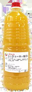 塩ポン酢 業務用 シークヮーサー塩ぽん1.8L ペットボトル