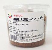 減塩みそ750g(塩分5.5%)