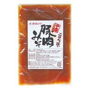 沖縄豚肉みそ100gパック
