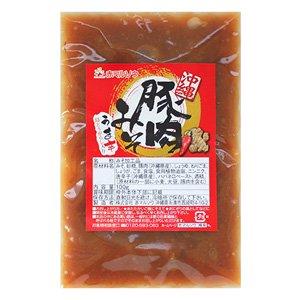 沖縄豚肉みそ うま辛100gパック