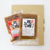 イベント・コンペなどの景品に!選べる沖縄豚肉みそ&うま辛2パックセット