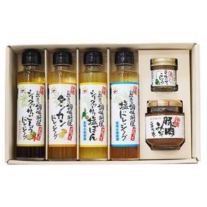 沖縄 ギフト 御中元 お歳暮 定番調味料おまとめ6点セット