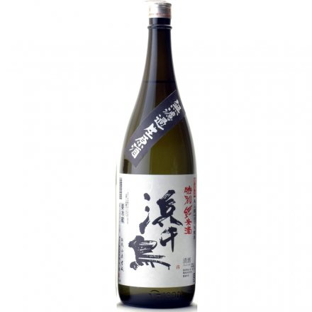 浜千鳥 特別純米酒 無濾過生原酒 1.8L《クール便》