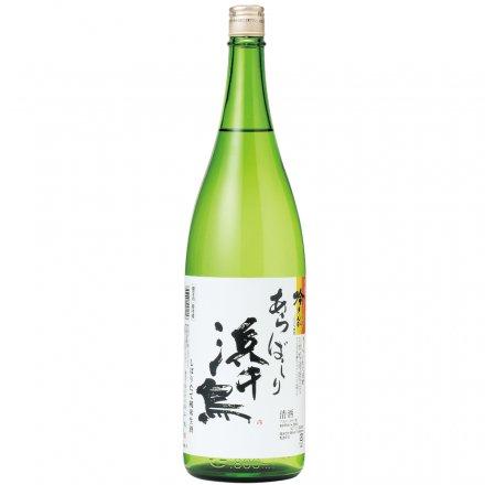 浜千鳥 純米新酒 あらばしり 1.8L ≪クール便≫
