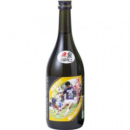 浜千鳥 頑張れ!! 釜石シーウェイブスRFC 特別純米酒 720ml