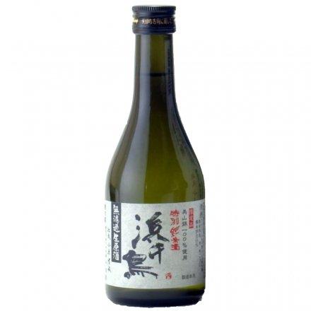 浜千鳥 特別純米酒 無濾過生原酒 300ml《クール便》