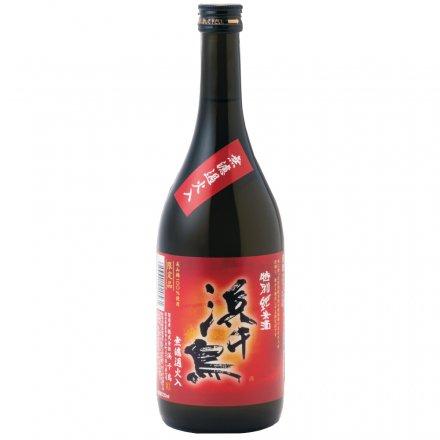 浜千鳥 特別純米酒 無濾過火入 720ml