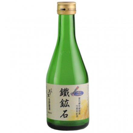 浜千鳥 純米生貯蔵酒 鐵鉱石 300ml