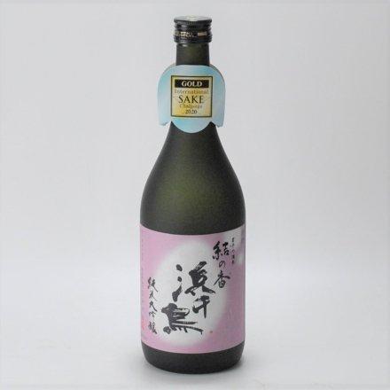 浜千鳥 純米大吟醸 結の香 720ml