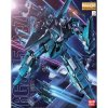 MG 1/100 RGZ-95 リゼル (機動戦士ガンダムUC)(再販)【新品】 ガンプラ マスター<img class='new_mark_img2' src='//img.shop-pro.jp/img/new/icons60.gif' style='border:none;display:inline;margin:0px;padding:0px;width:auto;' />
