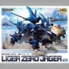 ZOIDS 1/72 RZ-041 ライガーゼロ イエーガー (再販)【新品】 HMM 壽屋 ゾイド<img class='new_mark_img2' src='//img.shop-pro.jp/img/new/icons60.gif' style='border:none;display:inline;margin:0px;padding:0px;width:auto;' />
