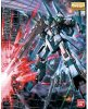 MG 1/100 RGZ-95C リゼル隊長機 (機動戦士ガンダムUC)(再販)【新品】 ガンプラ <img class='new_mark_img2' src='//img.shop-pro.jp/img/new/icons60.gif' style='border:none;display:inline;margin:0px;padding:0px;width:auto;' />