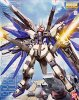 MG 1/100 ZGMF-X10A フリーダムガンダム (機動戦士ガンダムSEED)(再販)【新品<img class='new_mark_img2' src='//img.shop-pro.jp/img/new/icons60.gif' style='border:none;display:inline;margin:0px;padding:0px;width:auto;' />