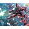 MG 1/100 GAT-X303 イージスガンダム (機動戦士ガンダムSEED)(再販)【新品】 <img class='new_mark_img2' src='//img.shop-pro.jp/img/new/icons60.gif' style='border:none;display:inline;margin:0px;padding:0px;width:auto;' />