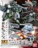 HG 1/144 MSオプションセット2&CGSモビルワーカー(宇宙用) (再販)【新品】 ガンプラ<img class='new_mark_img2' src='//img.shop-pro.jp/img/new/icons60.gif' style='border:none;display:inline;margin:0px;padding:0px;width:auto;' />