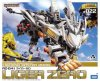 ZOIDS 1/72 RZ-041 ライガーゼロ (再販)【新品】 HMM 壽屋 ゾイド プラモデル<img class='new_mark_img2' src='//img.shop-pro.jp/img/new/icons60.gif' style='border:none;display:inline;margin:0px;padding:0px;width:auto;' />