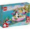 【宅配便のみ】レゴ ディズニープリンセス アリエルの海の上の結婚式 43191【新品】 LEGO D<img class='new_mark_img2' src='https://img.shop-pro.jp/img/new/icons1.gif' style='border:none;display:inline;margin:0px;padding:0px;width:auto;' />