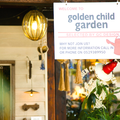 golden child gardenの写真