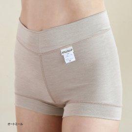 シルク素肌ショーツ(絹95%・ゴム無し・一分丈)