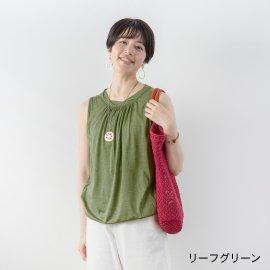 シルクノースリーブ ツイスト襟カップ付(絹100%)